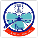 משרד הבריאות ומהמכון הרפואי לבטיחות בדרכים