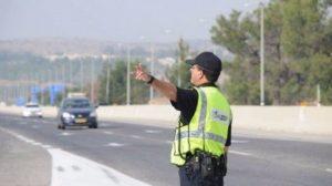 שוטר במדים